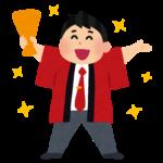 【0歳~3歳】子ども服が200円!ベビー靴下が50円!?彦根にオープンした「あかのれん」が安くて可愛い!