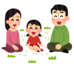 【0歳~3歳】駅チカの歴史ある遺跡にある広い芝生公園は家族で遊ぶのにぴったりです♪