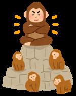 【0歳~3歳】サルが間近で見られて餌やりもできる公園です♪