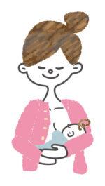 【0歳~3歳】卒乳ケアは必要?助産院でマッサージしてもらいました。