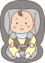 【妊娠後期~3歳】我が家のチャイルドシートはこれ♪よく車を使うママはこのタイプがおすすめです!