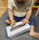 【1歳~3歳】1歳の息子がハマる・・!!4歳お姉ちゃんが作った簡単おもちゃとは・・・!