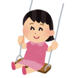 【0歳~3歳】2021年参加無料☆9月11日(土)に男女参画共同センターウィズで、乳幼児向けの室内ゆうえんちが開放されます♪