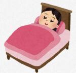 【妊娠後期】入院前の予備知識~産後一晩は休息にあてて体力回復!乳頭クリームをもらっておけば授乳もスムーズスタート!