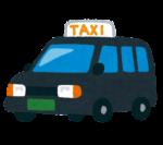 【2-3歳】忘れ物をしたタクシーを追いかけて。絵本「まてまてタクシー」
