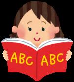 【6か月~2歳】0歳からの英語教室のご紹介です♪無料体験教室も!