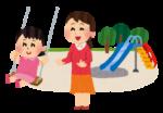 【2か月~】お茶の公園といえばこちら♪軽食を楽しめるレストランもありますよ。