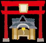 【2-3歳】毎月もらってるアレを持っていくだけで第三日曜日はお得に!社寺の見学に出かけよう♪