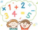 【1歳6ヶ月〜3歳】数字に興味を持ち始めたら数字のマグネットで遊んでみよう!