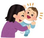 【0歳~3歳】おうちで楽しく過ごそう!彦根市が親子でふれあいを楽しめる「親子みんなでいっしょに楽しもう!」動画配信をスタート!