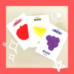 【1~3歳】親子でおりがみ遊び☆[くだものカードを作ろう]