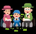 【5ヶ月〜3歳】離乳食や幼児食の持ち歩きにオススメ☆暑い日でも保冷専用のこちらのケースなら安心ですよ!