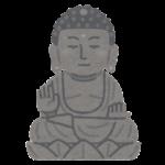 【6か月~】奈良といえばココ!大きな大仏さんに出会えますよ♪