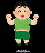 【2歳】ジャンプになかなか興味をもたなかった息子が楽しく練習しはじめたきっかけは〇〇!