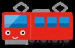 【1歳~3歳】電車好きキッズにおススメ!京阪電車3000系・8000系は特別料金いらずなのに観光列車のように内装が綺麗!!
