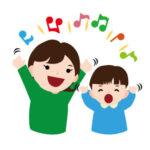 【生後3か月~3歳】10月15日蒲生郡、22日浜大津にて親子で楽しくリトミック!