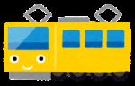 【6か月~】近江鉄道パートナーズクラブが会員募集中!電車好きのお子様にいかがですか?